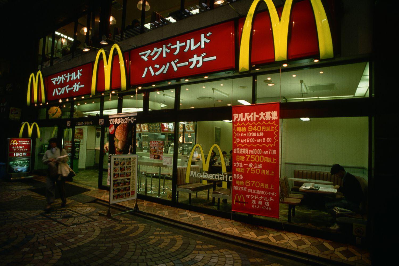 basic japanese  ordering at fast