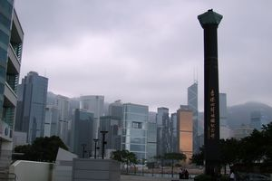 Reunification Monument in Expo Promenade near Hong Kong Convention Center