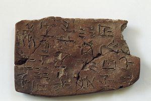 Cretulae with Linear script from Archanes, Crete, Greece, Minoan civilization, 15th century BC