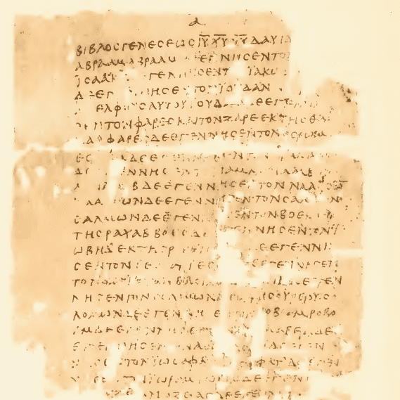 The Frontispiece of the first volume of Oxyrhynchus Papyrus from Grenfell and Hunt 1898.