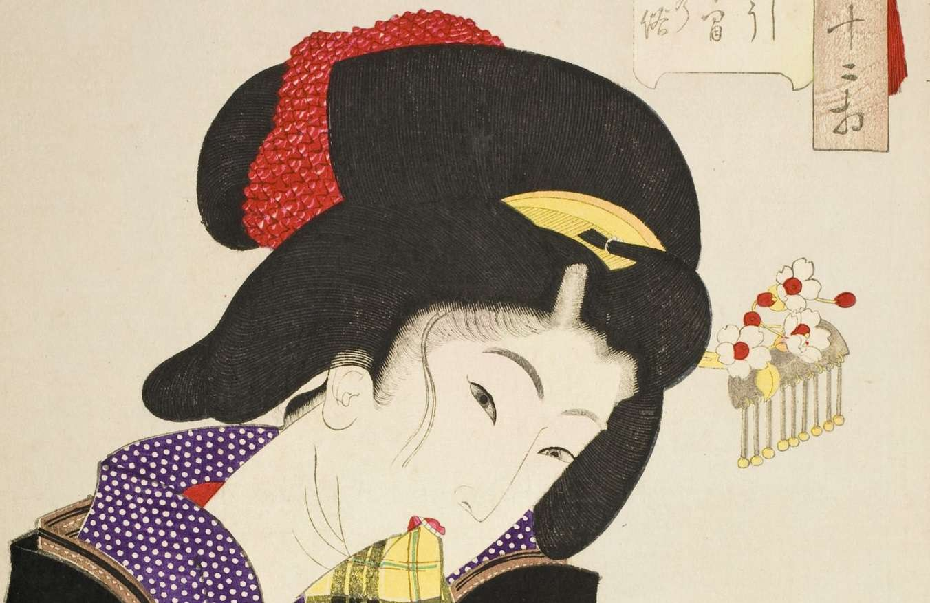 Color sketch showing a young woman a maru mage hairstyle.