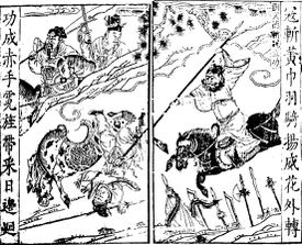 Han Chinese soldiers fight Yellow Turban rebels