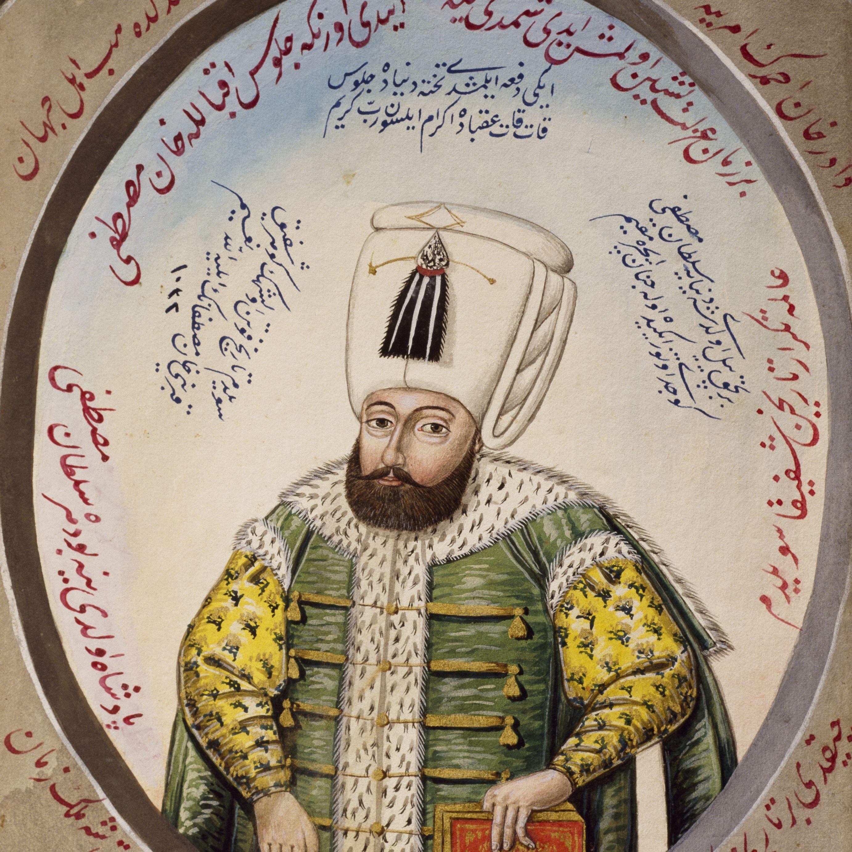 Portrait of Mustafa I (Manisa, 1592 - Istanbul, 1639), Sultan of the Ottoman Empire, watercolour, 19th century