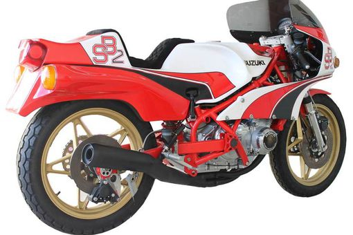 Suzuki Powered Bimota (SB2)