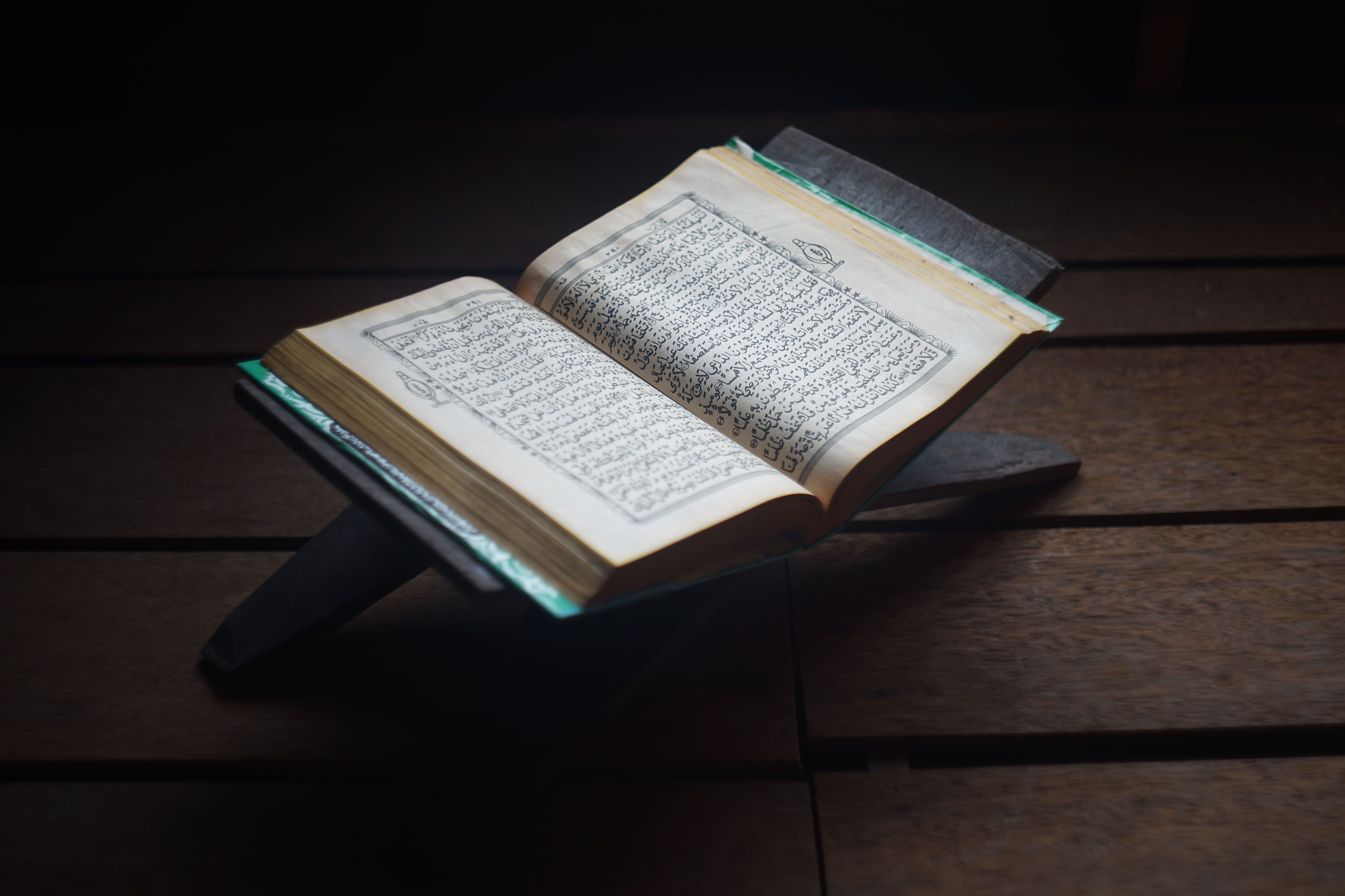 A Beginner S Guide To Reading The Quran Islam S Holy Text