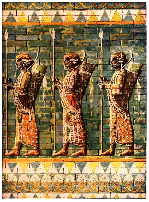 Persian Empire Darius Ancient Persian...