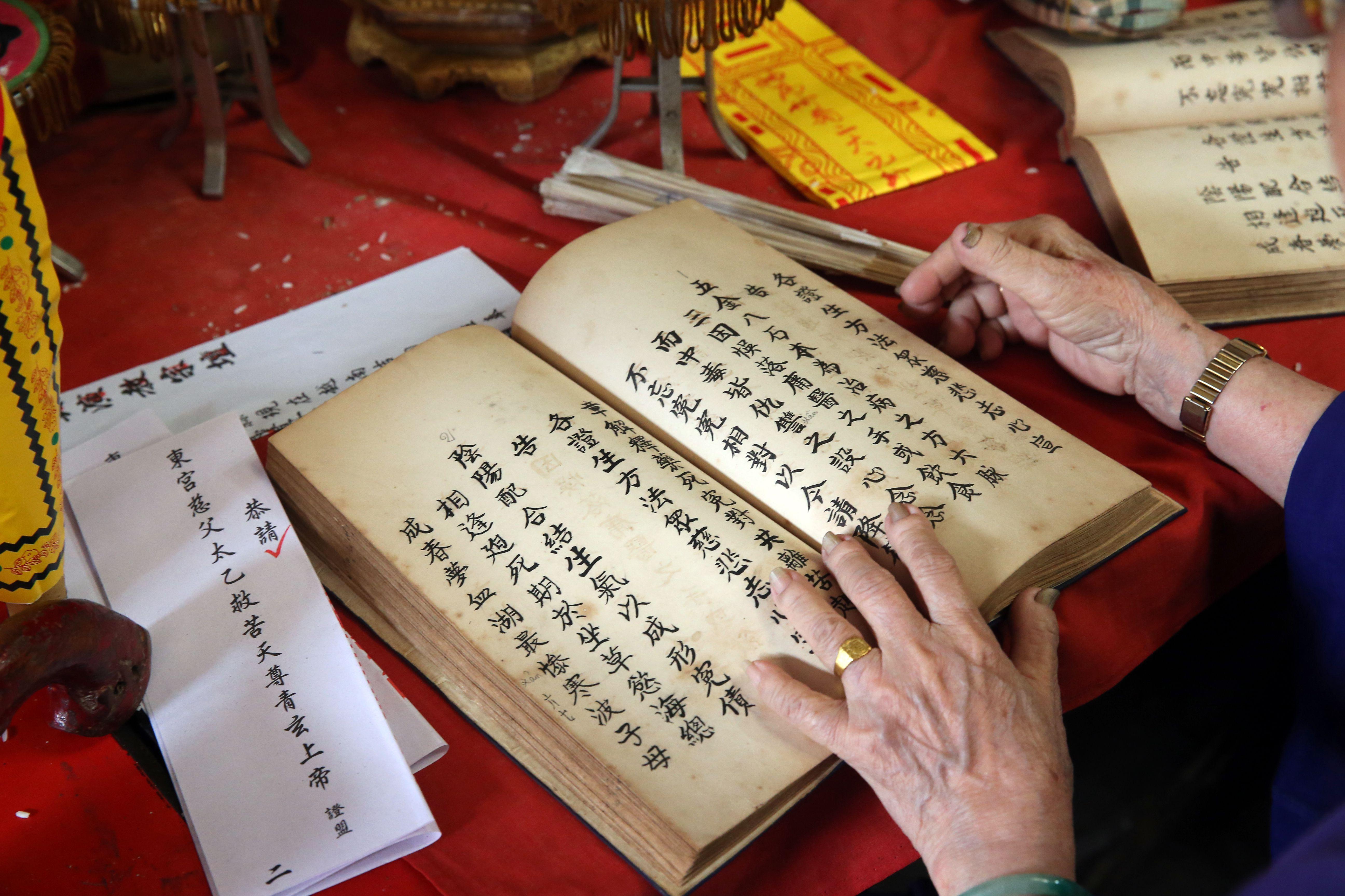 Asian taoist massage techniques - 1 2
