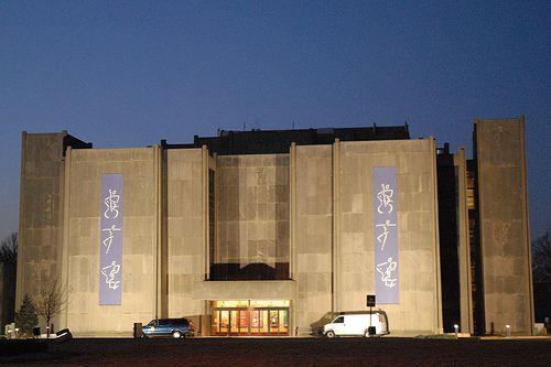 Butler University's Clowes Memorial Hall
