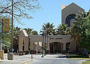NMSU - New Mexico State University