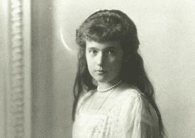 Portrait of Anastasia Romanov, 1915