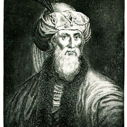 Josephus - From William Whiston's translation of Josephus' Antiquities of the Jews.