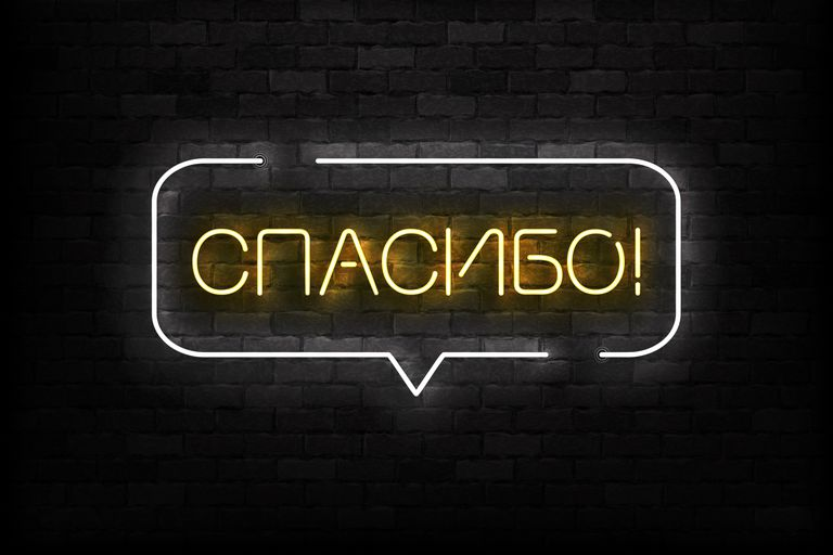 How to Say Thank You in Russian: Pronunciation and Examples