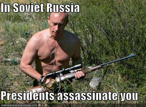 Shirtless Putin Picture