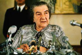 Portrait of Golda Meir