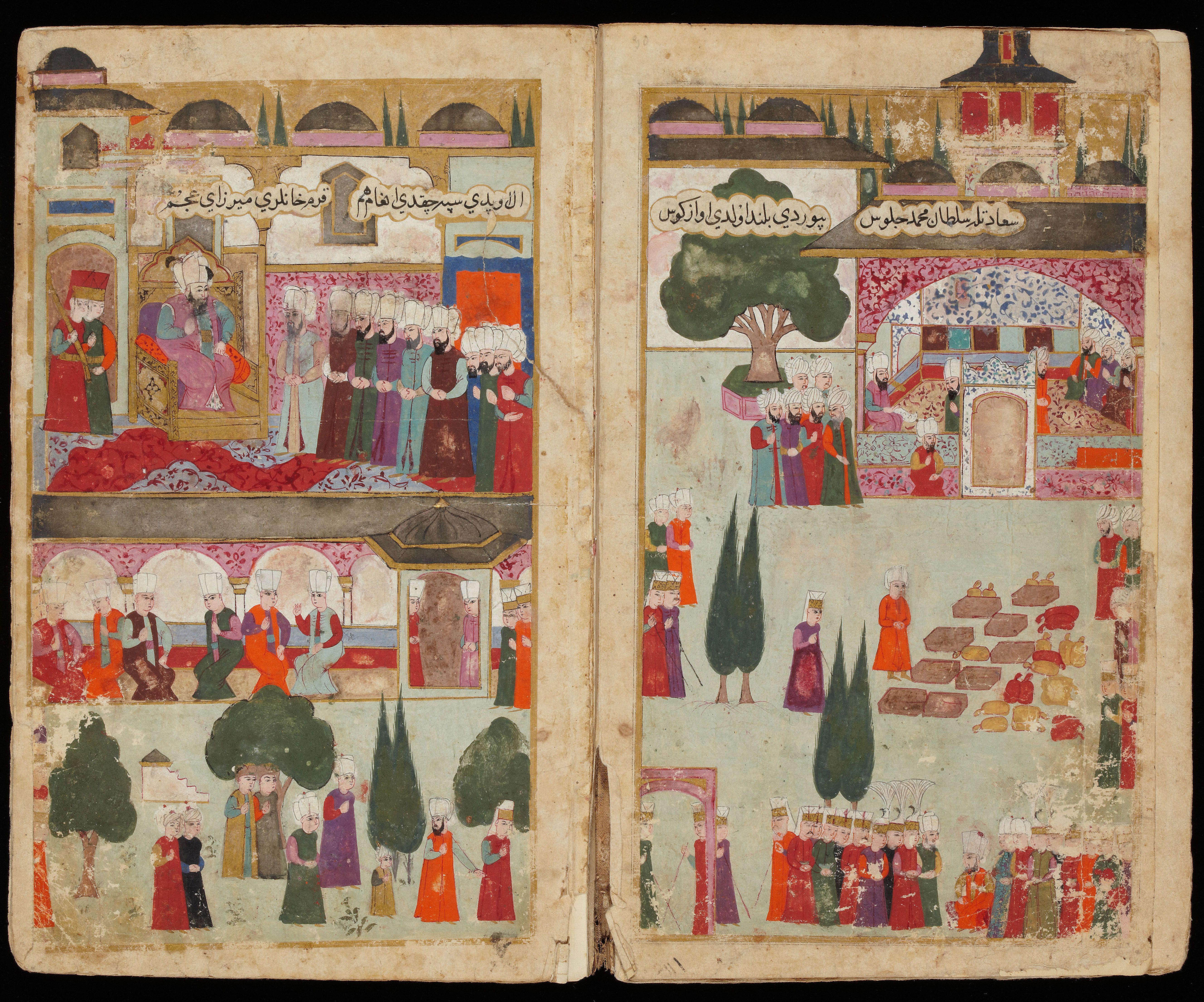 Mehmed III's Coronation in the Topkapi Palace in 1595 (From Manuscript Mehmed III's Campaign in Hungary)