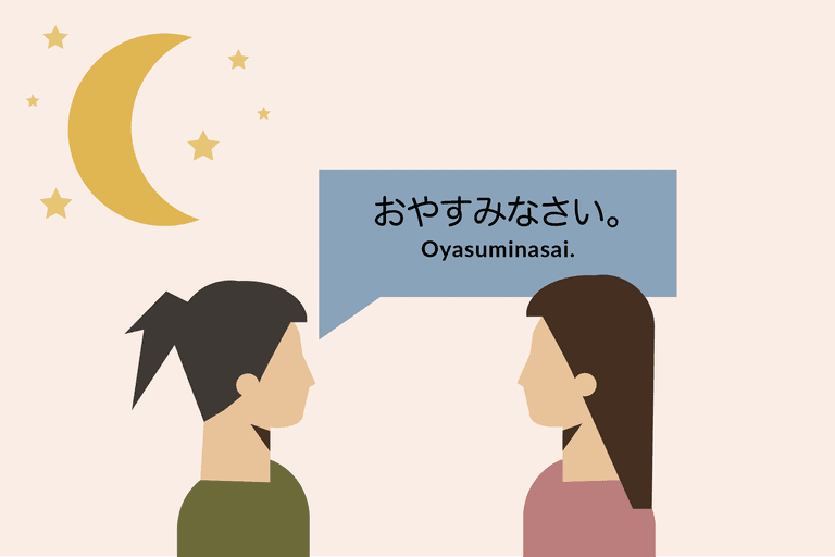 "Saying ""Goodnight"" in Japanese"