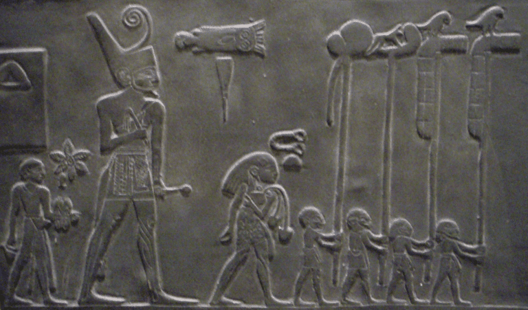 Detail of Narmer Pallette Facsimile in the Royal Ontario Museum