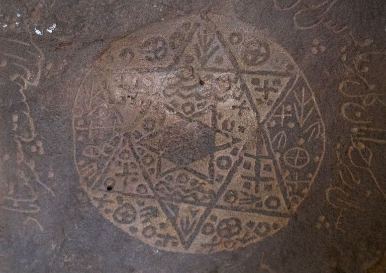 Close up of the the Fire Temple Jewish Stone in Iran