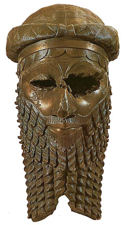 A King of Akkad - Bronze Head of an Akkadian King