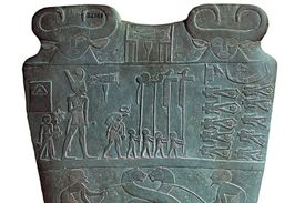 detail of part of the Narmer Palette